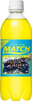 ソフトボール部 MATCH