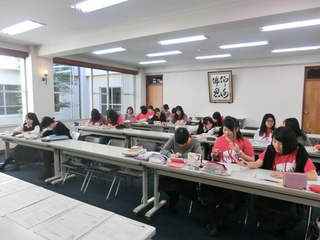 京都西山高等学校(通信制)