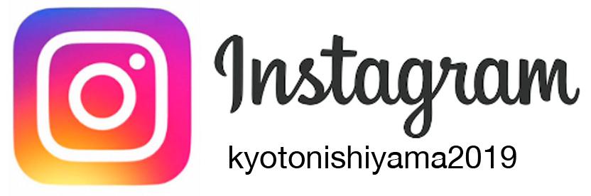 kyotonishiyama2019
